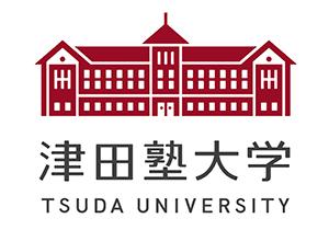 津田塾大学